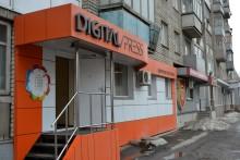 Типография DigitalPress в Саратове